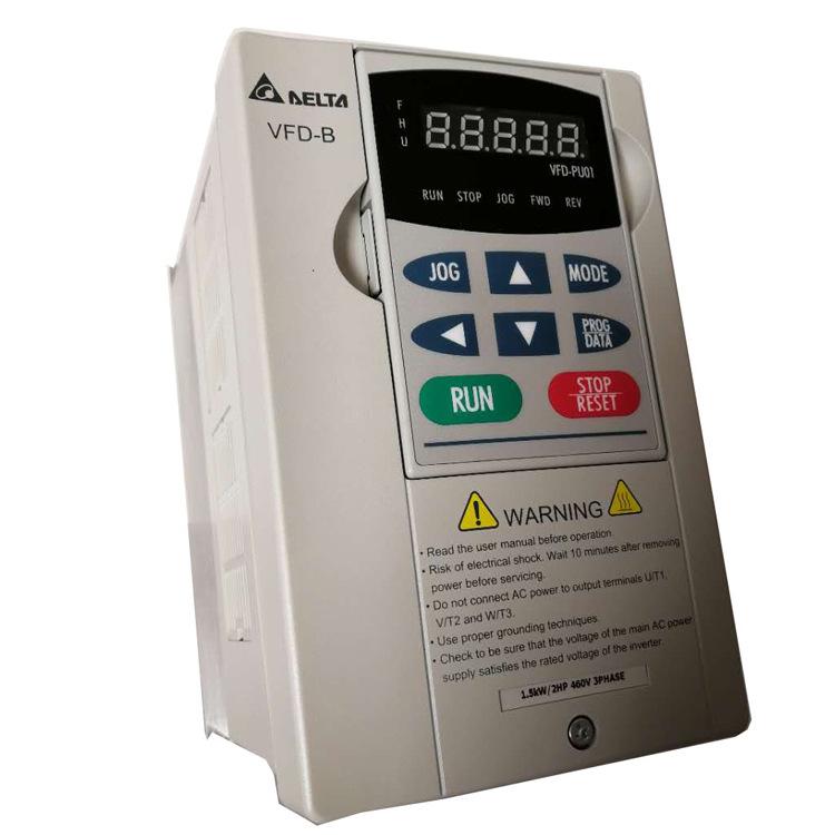HAOXIN Delta inverter 2.2KW single-phase 220V Delta B series inverter VFD022B21A Zhongda inverter