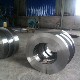 Supply Japanese standard SK4 strip steel, SK4 steel strip tool steel plate, complete specifications