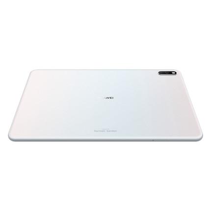 Máy học ngoại ngữ [Vấn đề không có lãi 3] Máy tính bảng điện thoại di động HUAWEI / Huawei MatePad