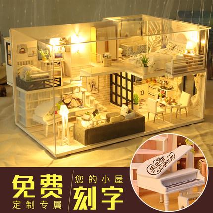 Tranh xếp hình 3D Quà tặng sinh nhật 3d câu đố ba chiều nhà gỗ tự làm thủ công mô hình nhà câu đố lớ