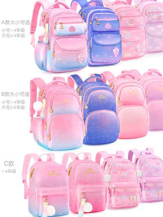 Disney Cặp học sinh Hot  schoolbag nữ sinh tiểu học lớp 136 công chúa cô gái nhẹ trẻ em bảo vệ cột s