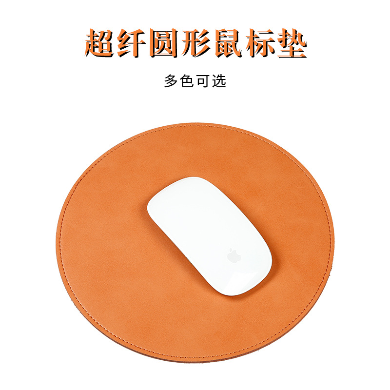 SOYAN Mouse pad leather mouse creative round mouse pad game pad business desk pad