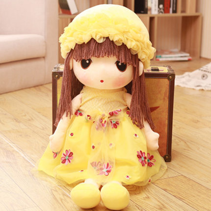 Búp bê vải  Đồ chơi sang trọng dễ thương búp bê vải gấu gấu búp bê búp bê cô gái công chúa giường P