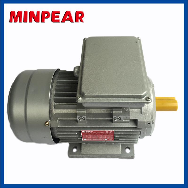 MINPEAR Single 110V/60HZ aluminum alloy motor YL90S2-1.5KW non-standard customized single-phase 110V