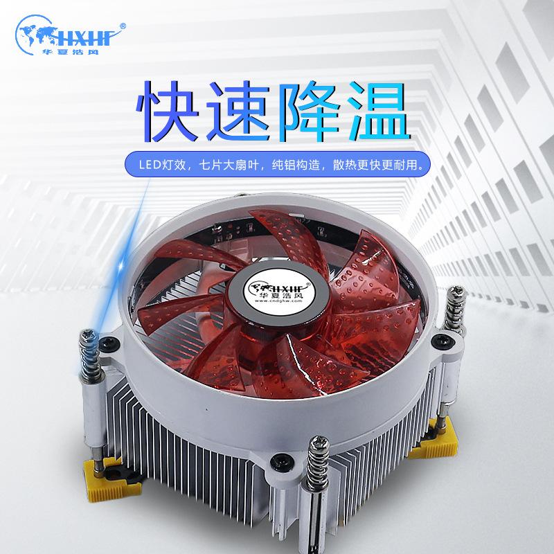 CPU cooler led luminous 9cm fan 1366 desktop computer cooler silent
