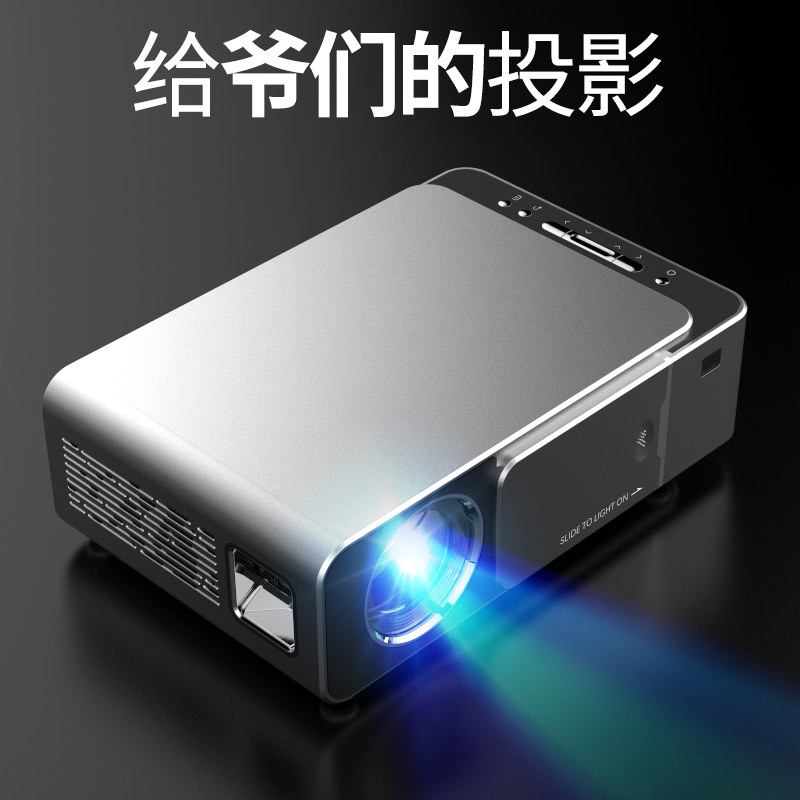 S3 mobile phone with screen projector home miniature high-definition portable projector dormitory be