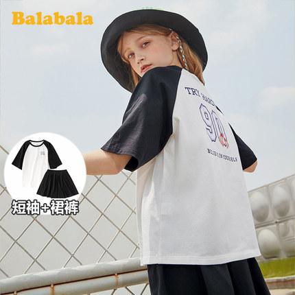 Barabara Đồ Suits trẻ em  Bộ đồ bé gái Barabara 2020 mới hè hè quần áo trẻ em bé gái lớn bé trai tay
