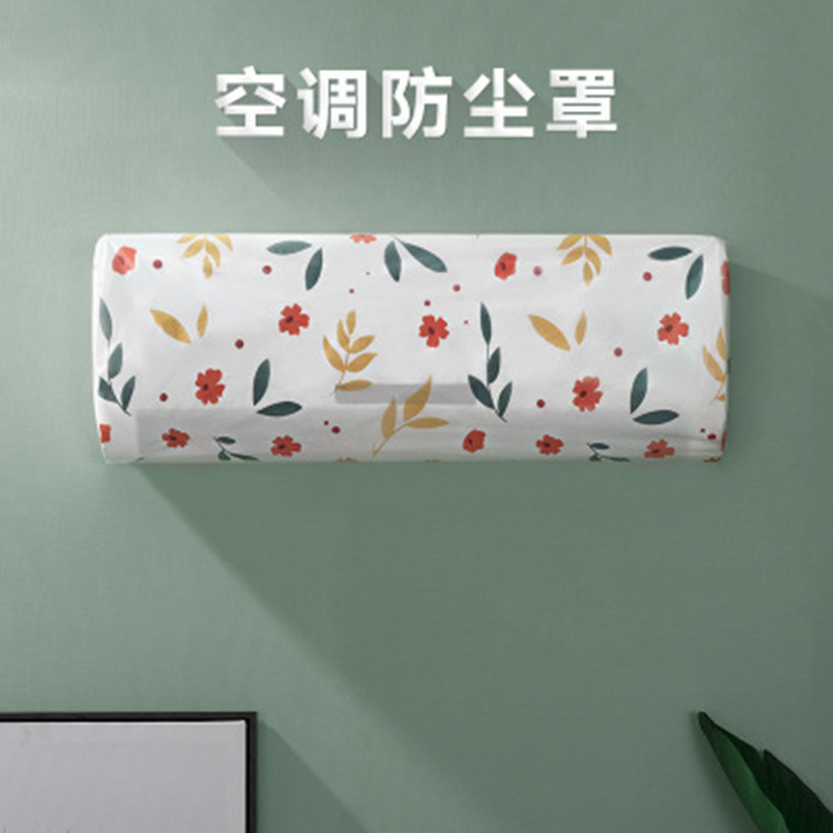 Yiyi Floral Hanger Air Conditioner Cover Household All Inclusive Air Conditioner Set Simple Bedroom