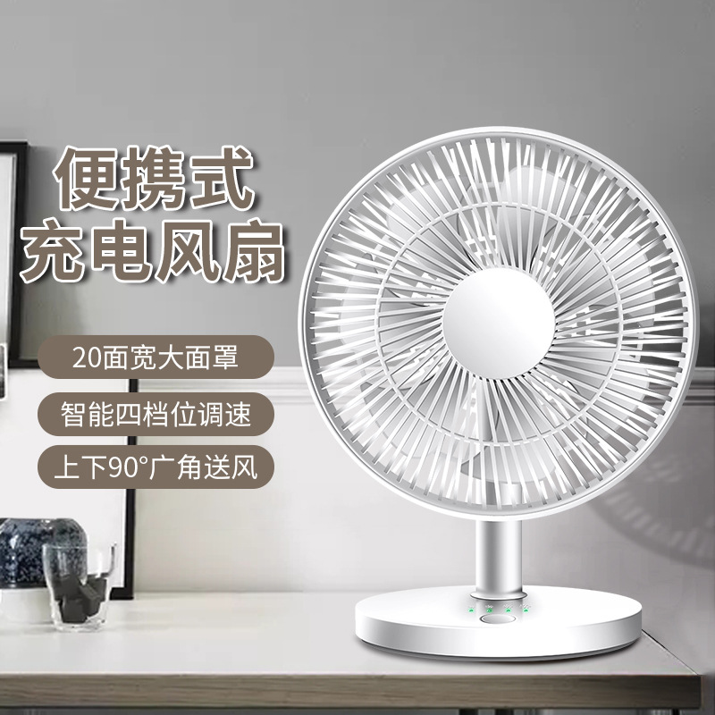 KXDF usb fan office use small electric fan desktop small electric fan rechargeable small electric fa