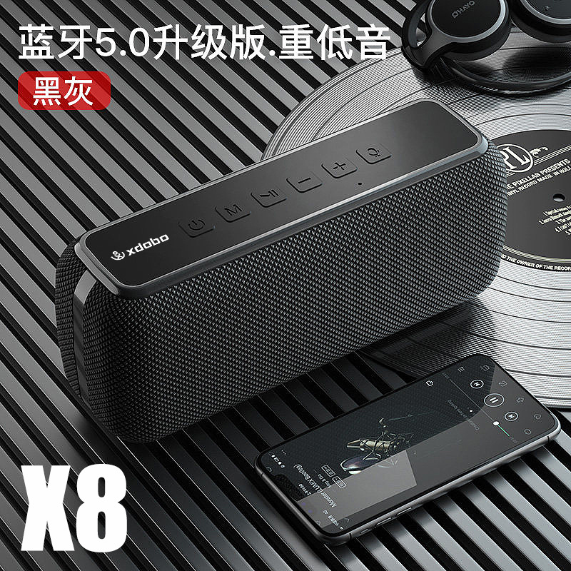 Xiduobao X8 high with 60W subwoofer Bluetooth speaker Bluetooth 5.0 audio waterproof subwoofer can b
