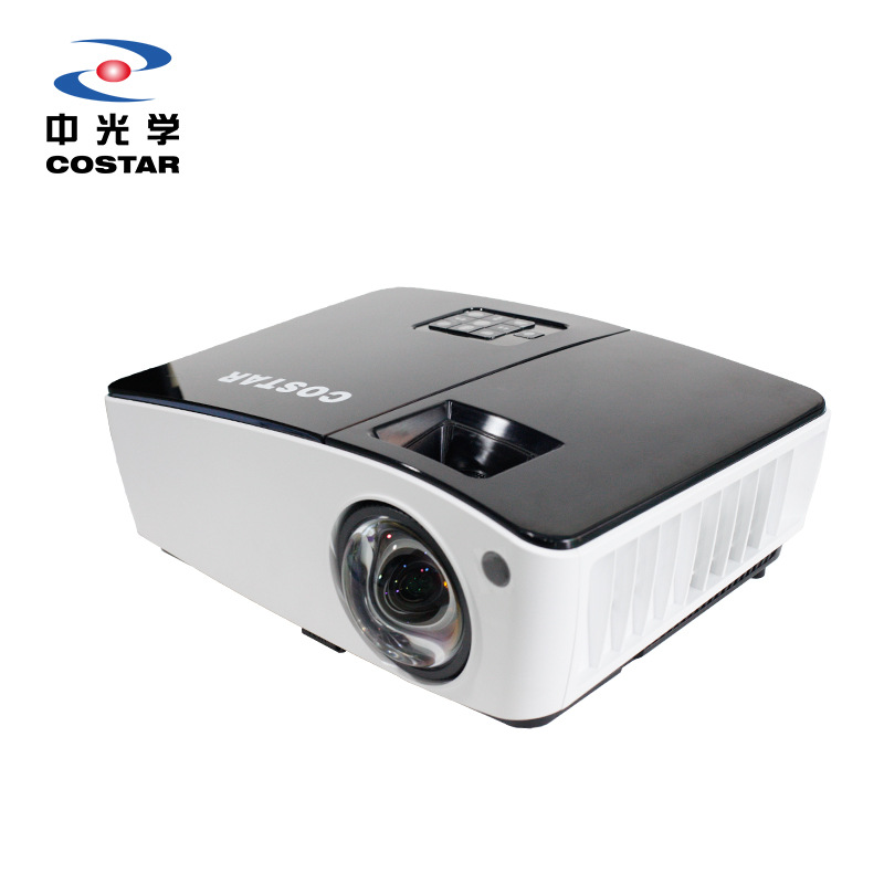 COSTAR factory direct short-focus projector Zhongguang CT281 office education HD projector wholesale