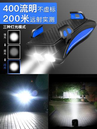 Đèn xe  Xe đạp đêm cưỡi đèn pha sạc pin chói đèn pin xe đạp thiết bị cưỡi núi phụ kiện xe đạp leo nú