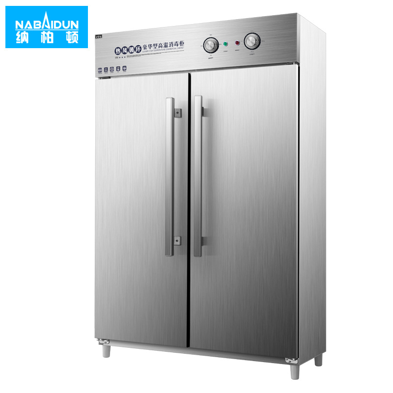NABAIDUN Commercial disinfection cabinet household double door vertical high temperature hot air cir