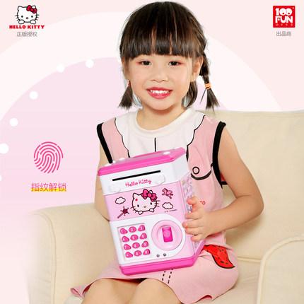 Đồ chơi sáng tạo  Hello Kitty piggy ngân hàng trẻ em sáng tạo chống rơi mật khẩu mô phỏng hộp cô gái