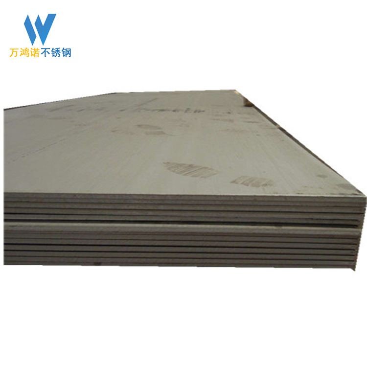 Stainless steel plate (coil) 201 304 316L cold rolled hot rolled stainless steel plate stainless ste
