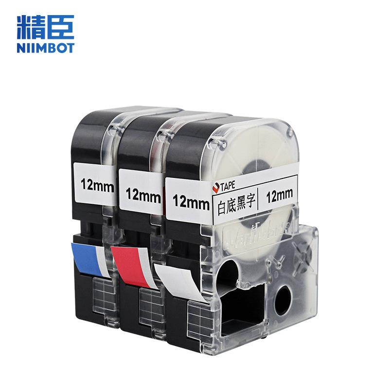 Jingchen JC-114 label machine ribbon 10/12mm waterproof cable label paper white background black pri