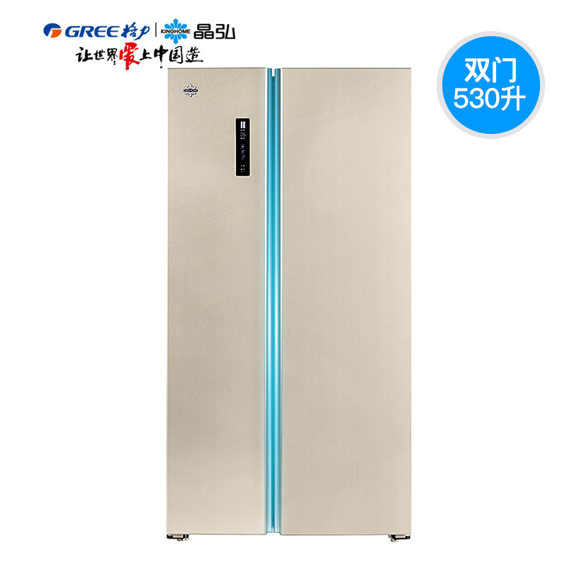 Kinghome Jinghong refrigerator special price 530 liters BCD-530WEDC2 era gold double door fixed freq