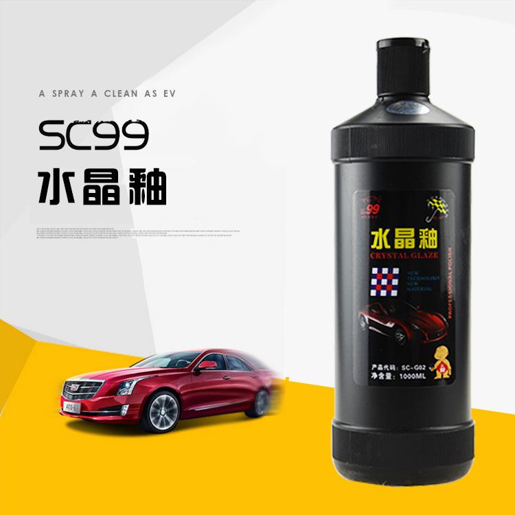 CHEZHIHUI Sáp đánh bóng SC Sixi 99 Car Crystal Glaze Car Wax Sơn xe chính hãng Wipe Car Solid đánh b