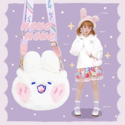 Đồ chơi hoạt hình  Ủy quyền chính hãng thỏ mongmong thỏ mềm dễ thương thỏ messenger túi cô gái dễ th