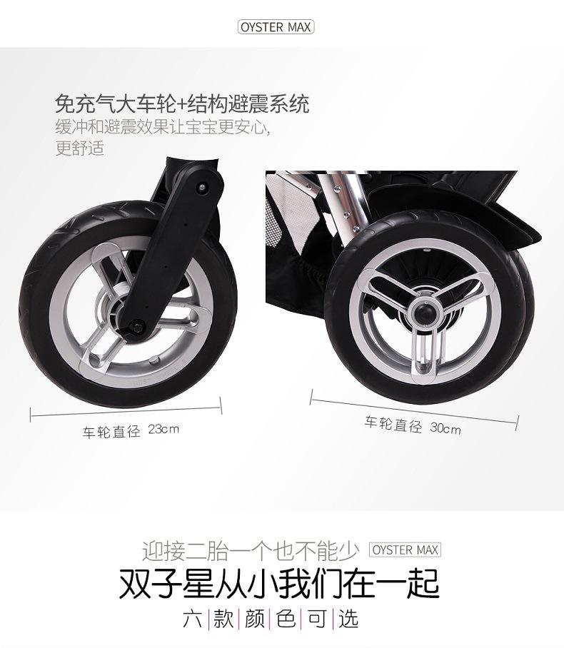 Hai xe nôi sinh đôi có thể được chẻ ra, ngồi và nằm trên cao cảnh, xe đẩy nhỏ gấp đôi hai chiều.
