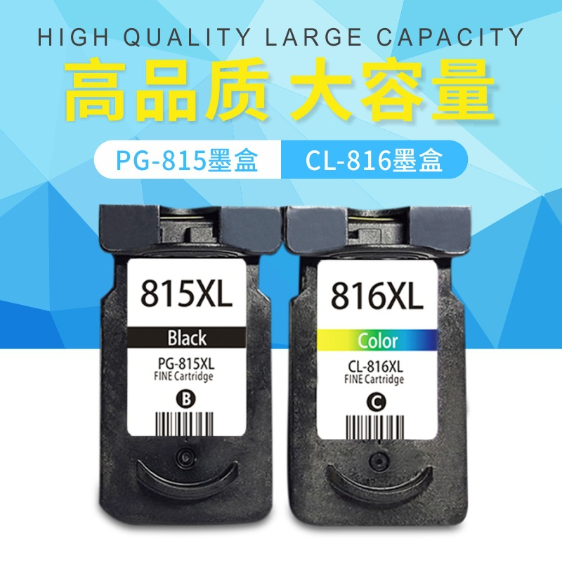 Vange suitable for Canon PG 815 CL816 ink cartridges for IP2780MP259 MP236 MP288 ink cartridges
