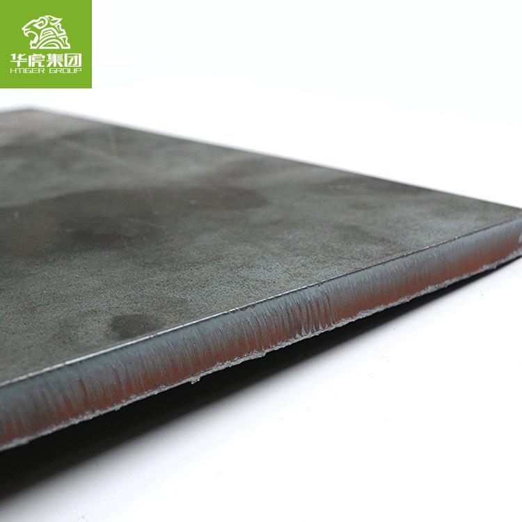 HTIGER NP550 bulletproof steel plate