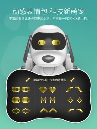 Rôbôt  / Người máy  Chó thông minh điều khiển từ xa đối thoại động vật đi bộ robot cô gái 2-3-5 tuổ