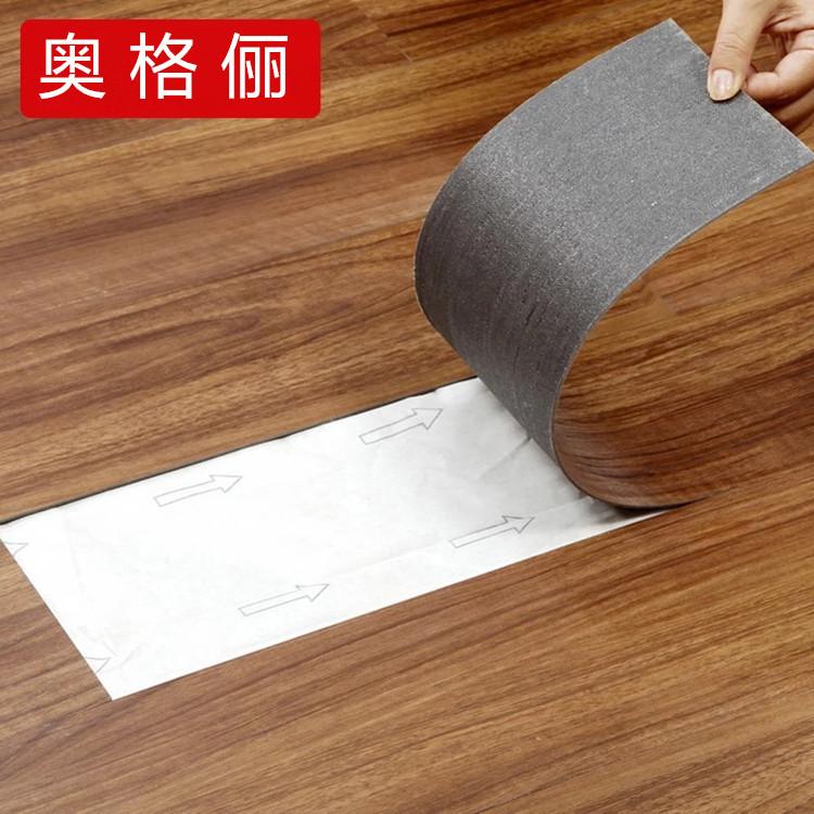 Ván sàn Self-adhesive floor PVC glue-free floor leather stone plastic floor household thickened non-