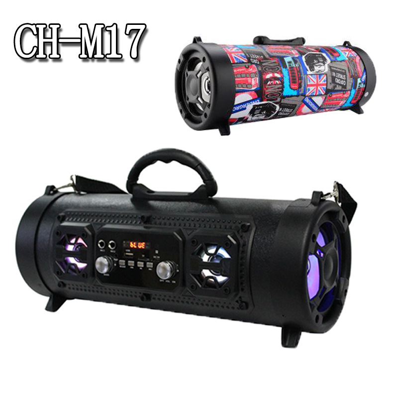 JYH M17 Outdoor Portable Portable Cannon Barrel Bluetooth Speaker Wireless Subwoofer