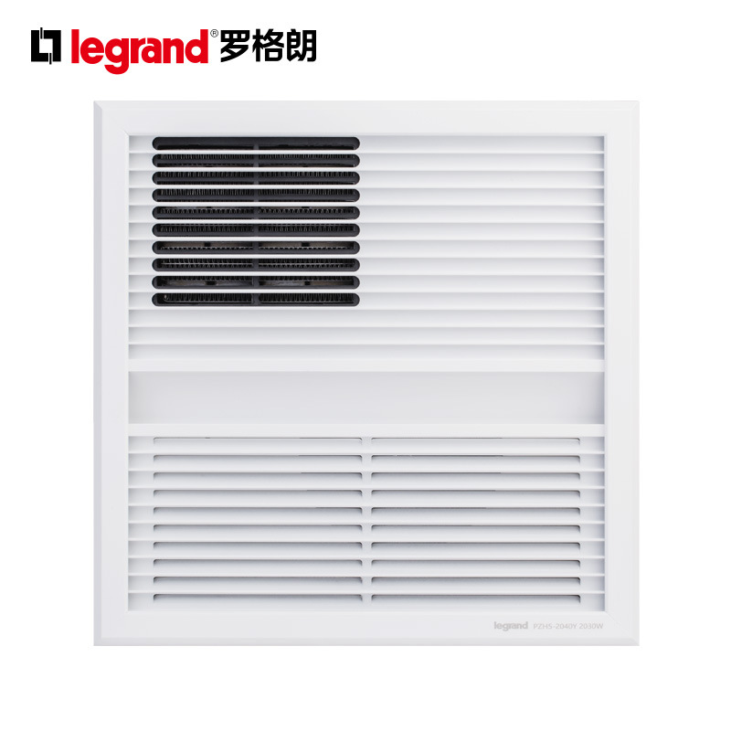 Legrand Integrated Ceiling Multifunctional Yuba Ventilation Heater Lamp Bathroom Yuba Air Heating Th
