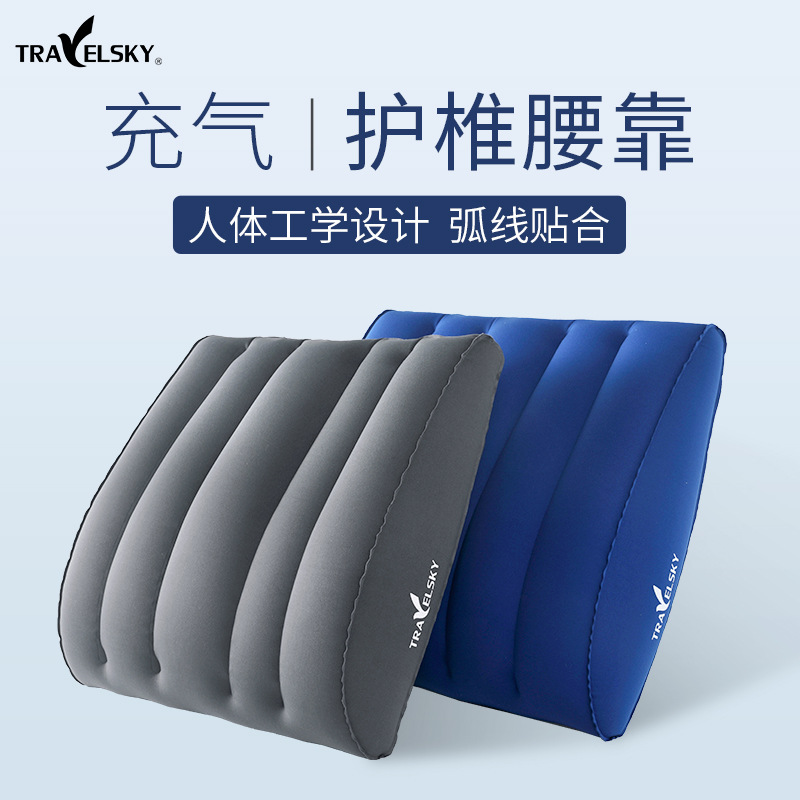 XINTIANYOU Car waist travel outdoor inflatable waist pillow office dual purpose cushion waist pillow