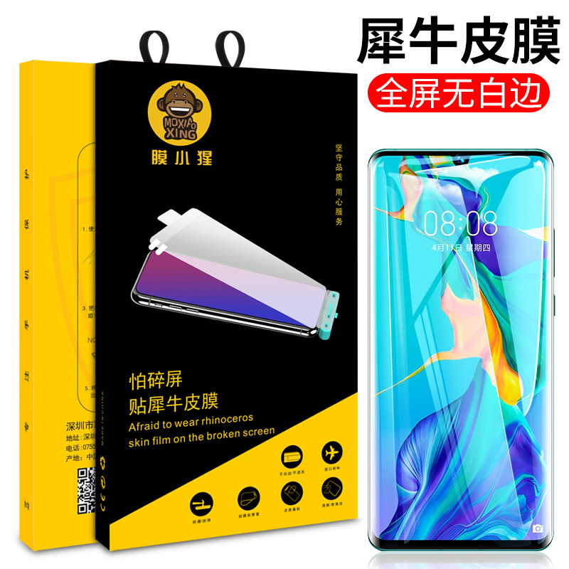 HAIMIDI Huawei mate30Pro tempered hydraulic film mate30 curved full screen mobile phone film matte s