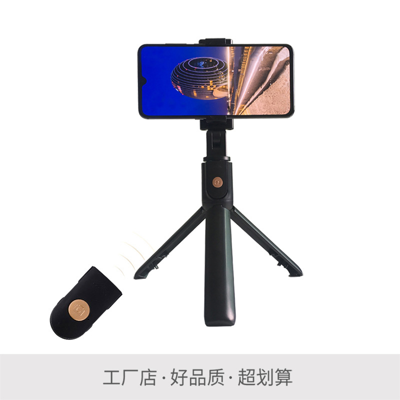 Factory wholesale mobile phone holder Bluetooth selfie stick telescopic pole Live support tripod Blu