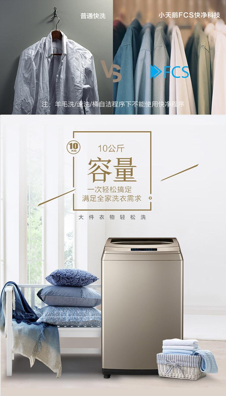 Máy giặt những chiếc đĩa Midea wave hoàn toàn tự động 10kg Việc giặt tự do L26Q
