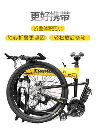 Xe đạp leo núi gấp đôi EROADE29 chất liệu hợp kim nhôm .