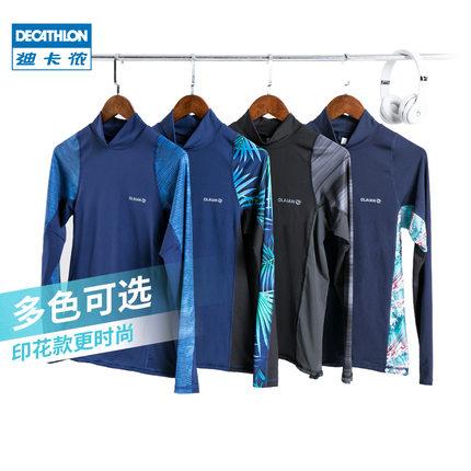 Decathlon Đồ chống nắng mau khô  lặn phù hợp với nam sứa quần áo lặn quần bơi phù hợp với kem chống