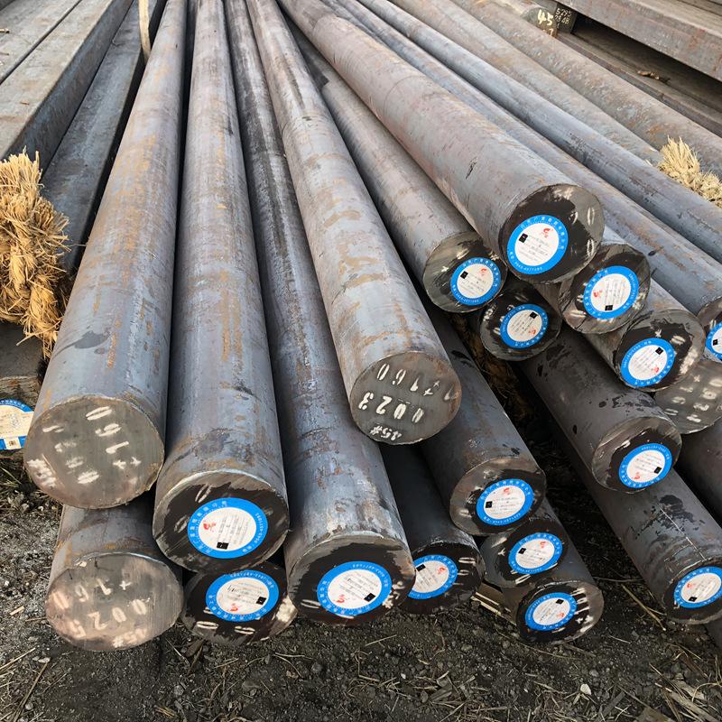 Q235 round steel Q235 general round