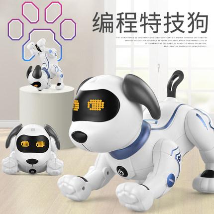 Rôbôt  / Người máy  Leneng câu đố robot thông minh chó đi bộ điện thú cưng đồ chơi trẻ em điều khiển