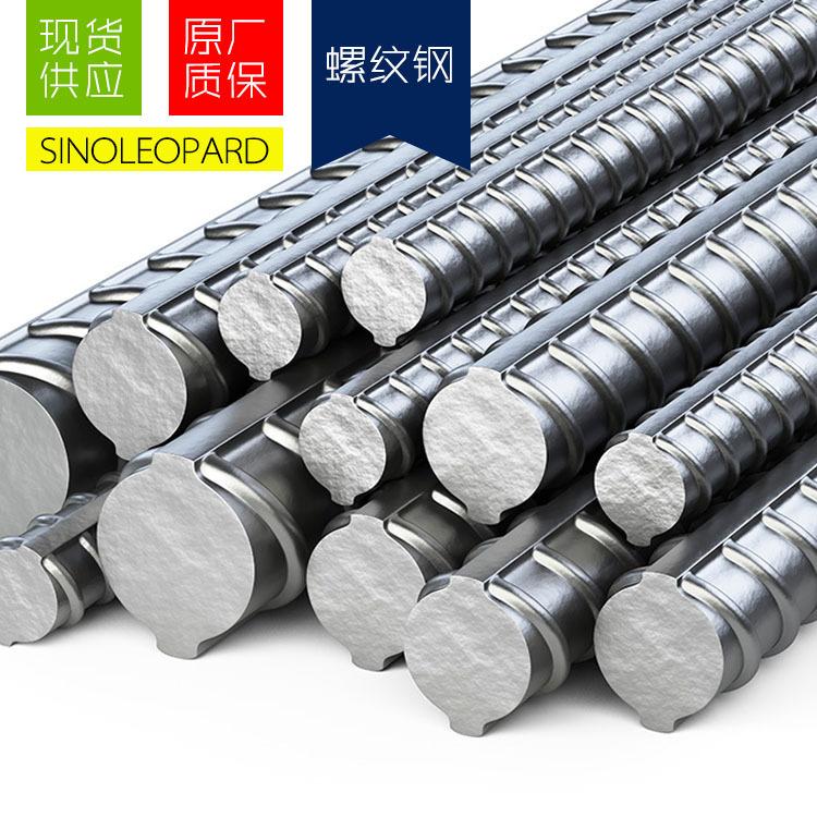 Zhongbao Wholesale Zhengxiang HRB400E Class III Seismic Rebar, Disc Screw, Hot Rolled Ribbed Steel B