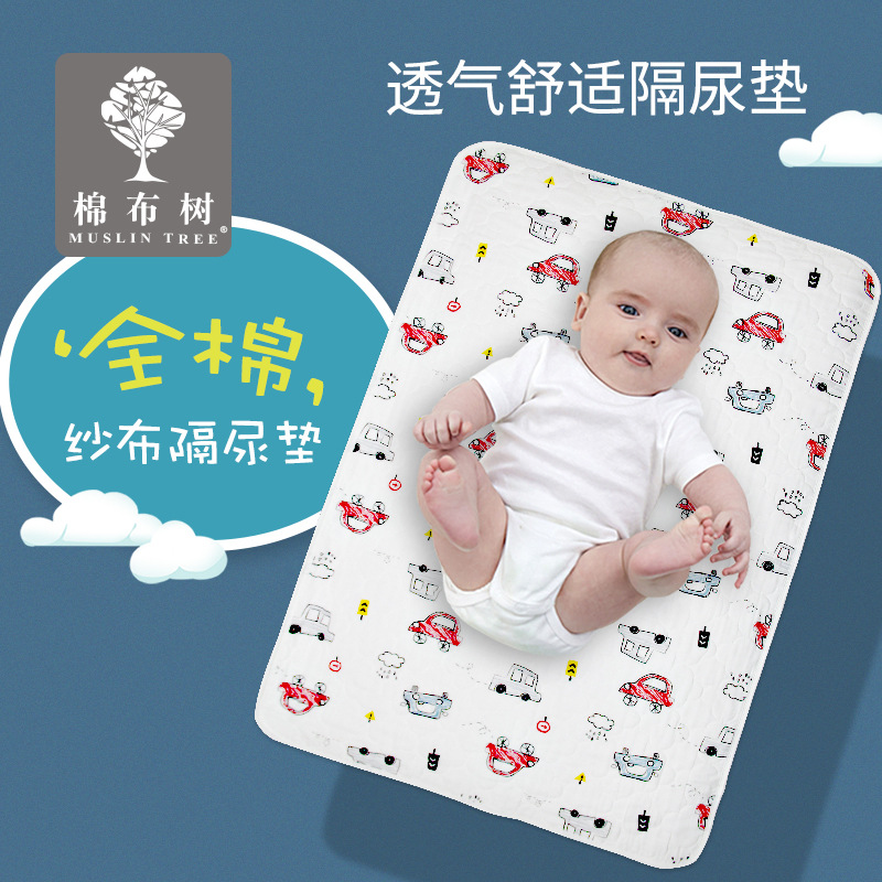 Tấm lót chống thấm Nhà máy cung cấp trực tiếp cho trẻ em, miếng lót nước tiểu, tã cotton cho bé, tấm