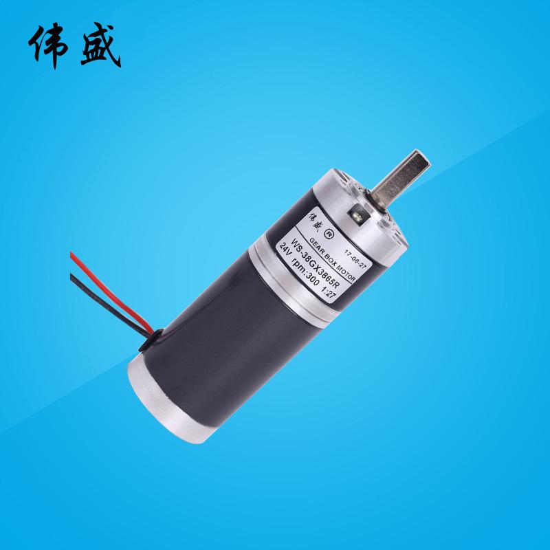 WEISHENG DC gear reducer motor Weisheng 38GX3865R planetary reducer motor 24V speed brushed DC motor