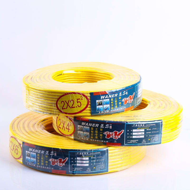 WANER Yellow Bull Tendon Cable Wire and Cable Pure Copper Household Waterproof Wire Pure Copper Tend