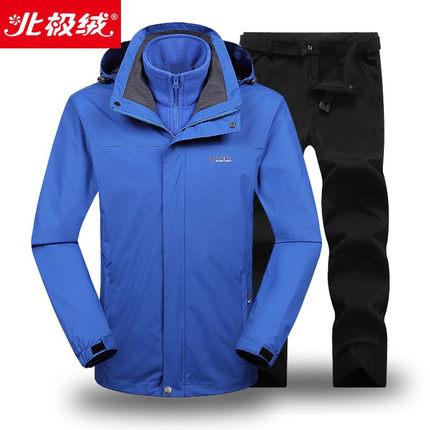 Quần áo leo núi Nhung Bắc Cực quần áo tấn công ngoài trời mùa thu và mùa đông nam và nữ lông cừu khô