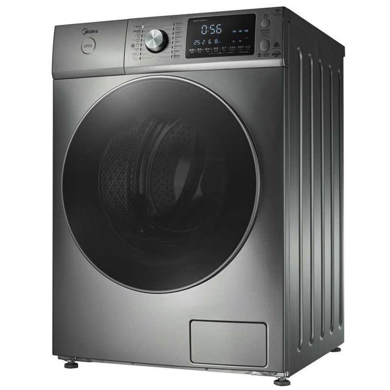 Khoảng giữa'Midea mg1000-1Trước Trước Trước Trước nhiều trường hợp tự động máy giặt trống tần số nh