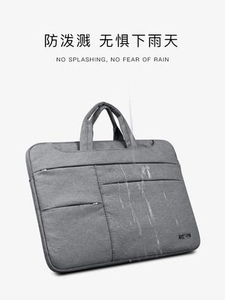 Túi đựng máy vi tính laptop phù hợp với Lenovo Apple Dell Asus Huawei matebook14