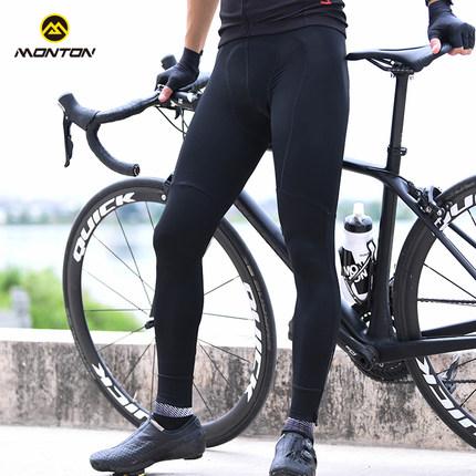 Monton Trang phục xe đạp mùa xuân và mùa hè quai quần đi xe đạp leo núi đường xe đạp nam và nữ cưỡi