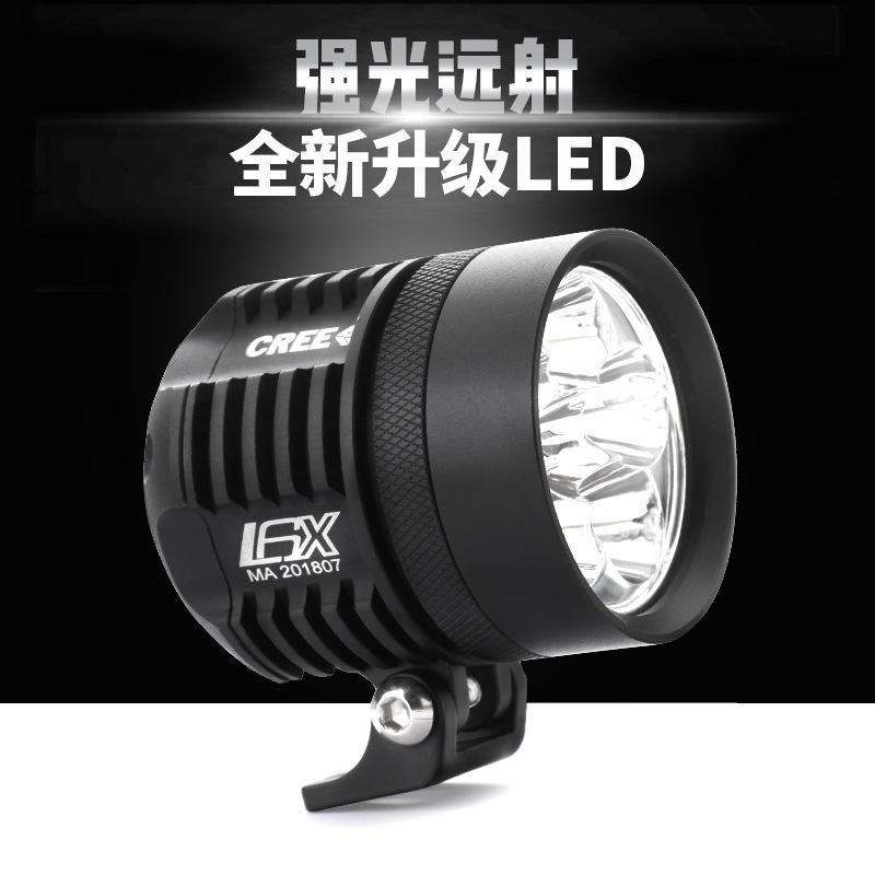 FENGYUN đèn xe Đèn pha xe máy L6X l4x 4 đèn 40w đèn pha xe điện siêu sáng led ngoài 4 đèn pha chói