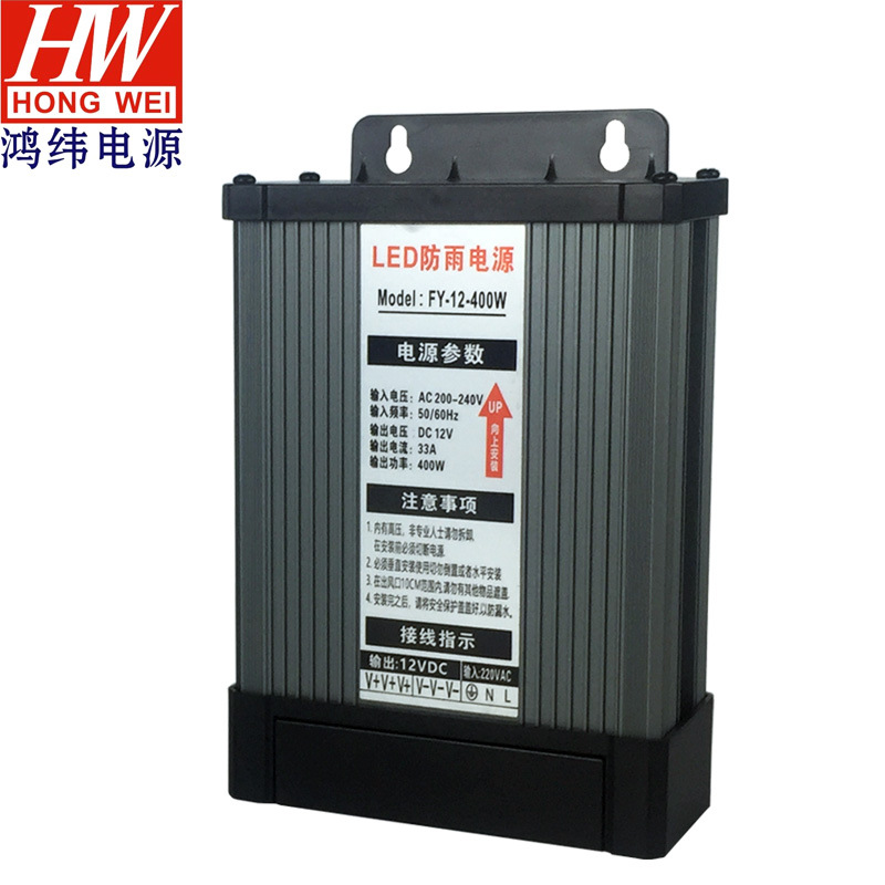 HONGWEI led rainproof power supply 12v400w switching power supply 12v33aled lighting engineering ded