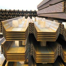 Factory direct sales Jinxi Larsen steel sheet pile GB U-shaped steel sheet pile Hot rolled steel she
