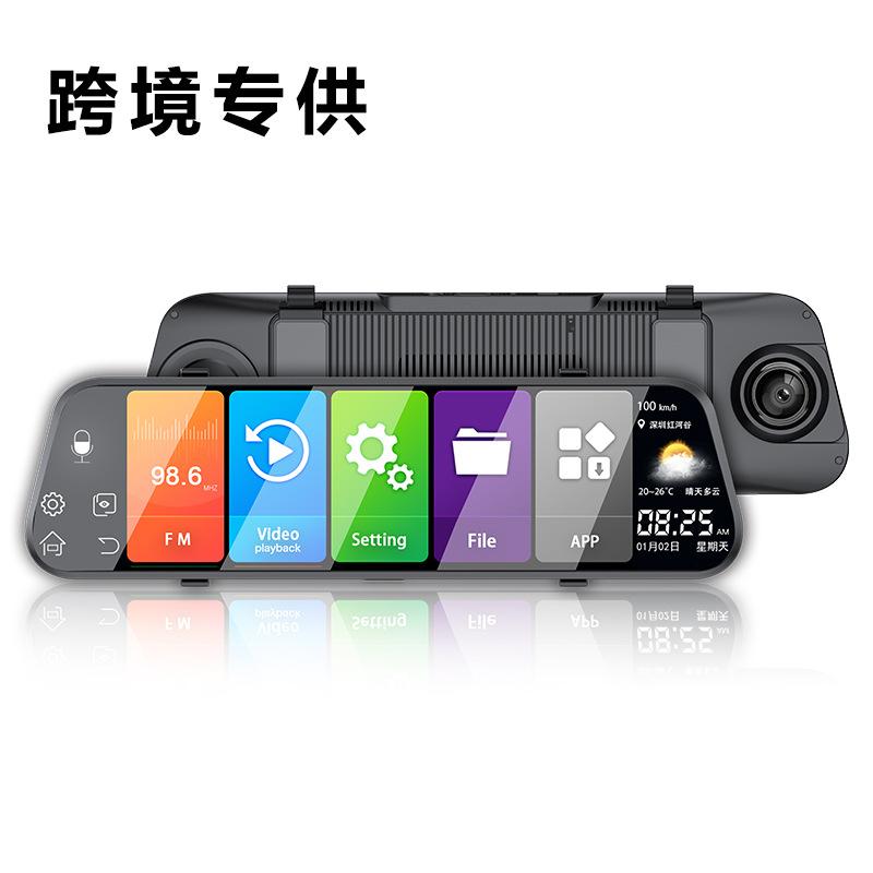 OEM Camera lộ trình 4G dashcam 9,66 inch toàn màn hình phát trực tuyến xe đa chức năng Bluetooth gươ